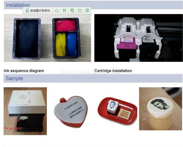 Cafemaker café imprimante Milktea imprimante à plat imprimante polychrome pack de luxe avec tablette 8 pouces