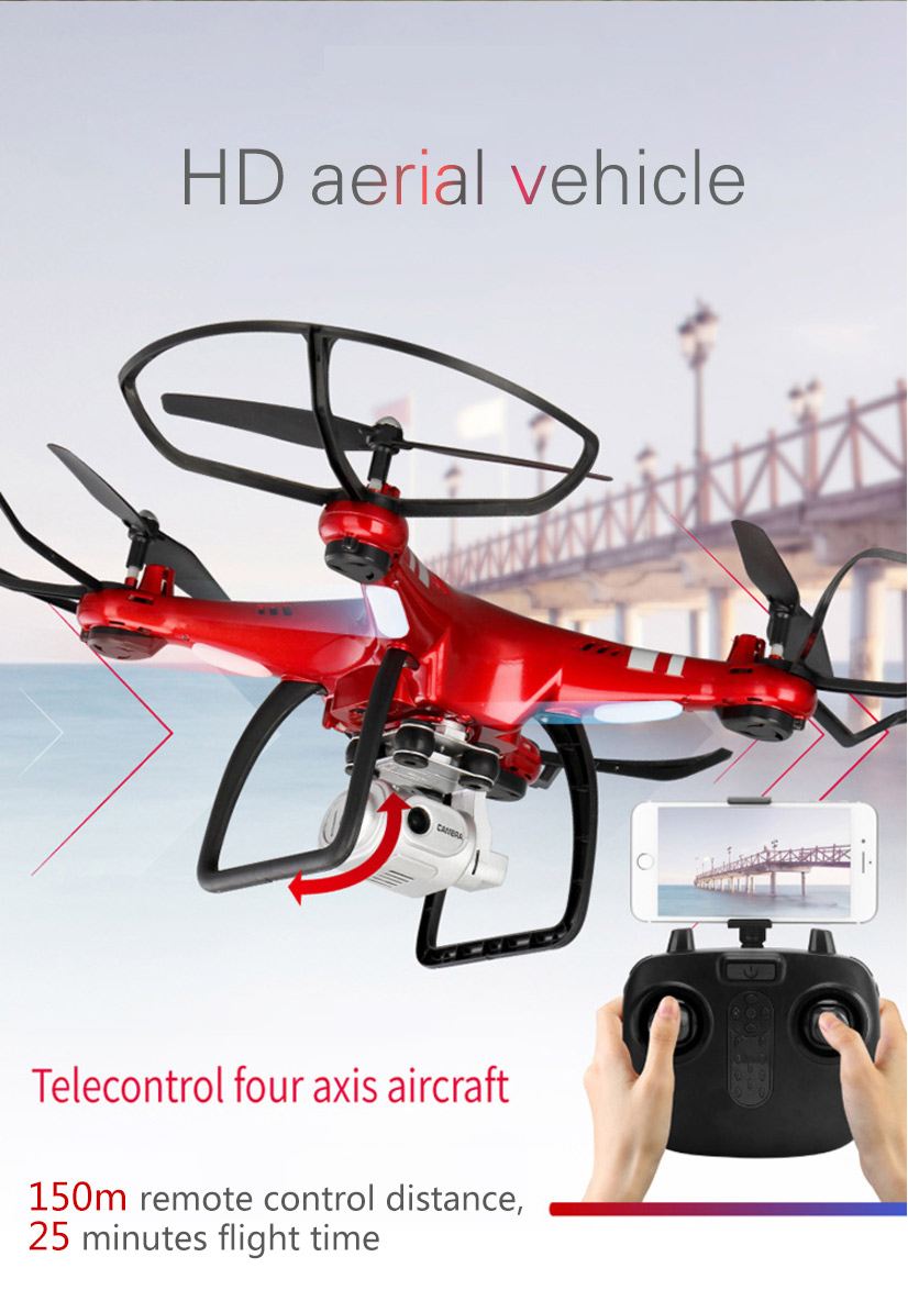 18 XY4 Newest RC Drone Quadcopter With 1080P Wifi FPV Camera RC Helicopter min Flying Time Professional Dron 7