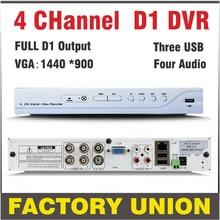 DVR 4 channel H 264 Full D1 CCTV DVR Recorder 4ch support Network Mobile Phone cctv dvr 4ch digital video recorder system