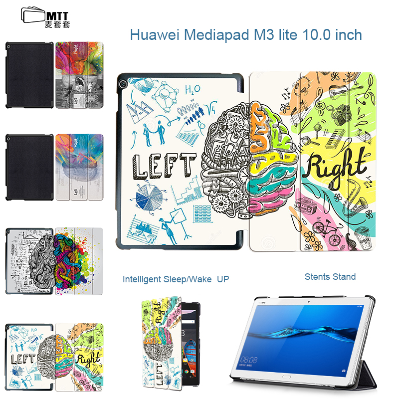MTT Left Right Brain Leather Case For 2017 10.1'' Huawei MediaPad M3 Lite 10 BAH-W09 BAH-AL00 Tablet Fold Stand Protective Cover smart ultra stand cover case for 2017 huawei mediapad m3 lite 10 tablet for bah w09 bah al00 10 tablet free gift