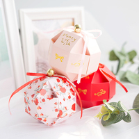 100pcs/lot Creative Multiple colors Ribbon candy box with bell chocolate box Gift Bags Wedding Delicate ball box Party Supplies