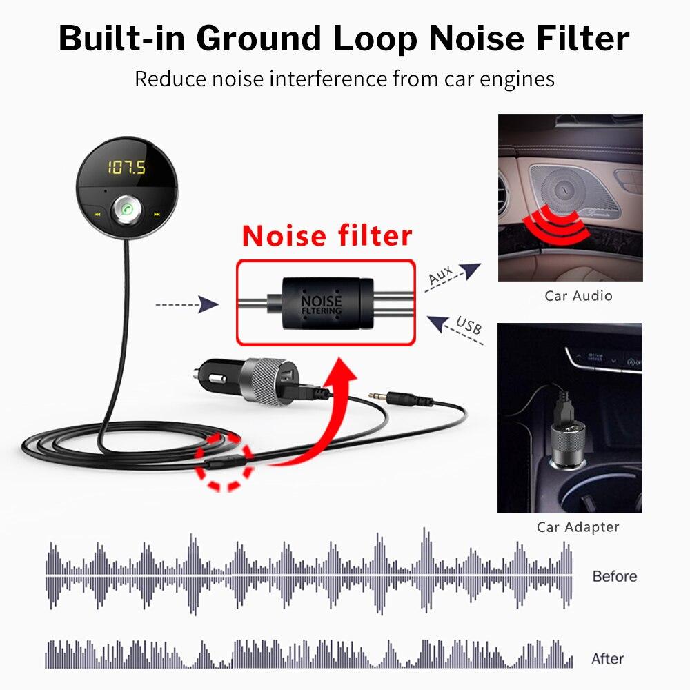 noise filtor