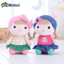 30CM Kawaii Anime Children Sweet Sleep Doll Toys Baby Toys Free Shipping 1PCS