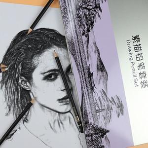 Image 4 - Набор карандашей для рисования, 29 шт.