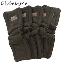 Ohbabyka charcoal bamboo baby nappy baby cloth diaper inserts bamboo liners(China)