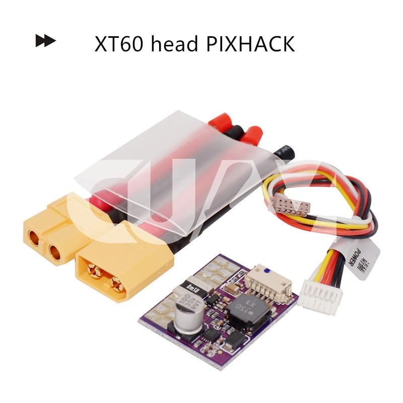 CUAV HOT FREE SHIPPING APM pix flight control voltage power module current meter sensor monitoring for flight controller