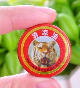 20 balm tiger balm Chinese traditional herb balm Essential Balm for treatment of influenza, cold, headache, dizziness