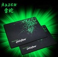 Razer Goliathus Gaming Mouse Pad 300 * 250 * 2 mm borda bloqueio Mouse Pad velocidade / controle de versão para Dota2 Diablo 3 Mousepad CS