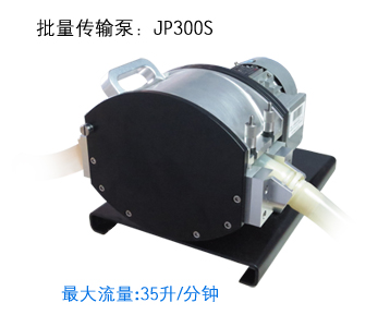 JP300S 2xPL48 transfert par lots pompe de remplissage péristaltique industrielle intelligente pompe à eau liquide pompes 0-330 L/min