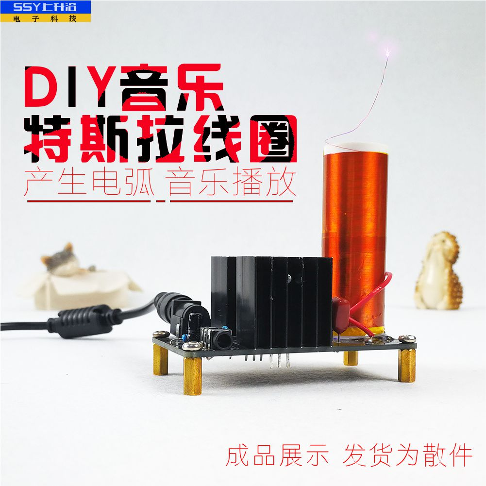 Plasma Speaker, DIY Mini Music, Tesla Coil, Electronic Production Kit small music tesla coils plasma speakers wireless lighting ion windmills electronic toys gifts