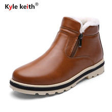 Kyle Keith Fashion Soft Leather Men Boots Warm Plush Winter Snow Boots Side Zipper Flats Mens Ankle Boots