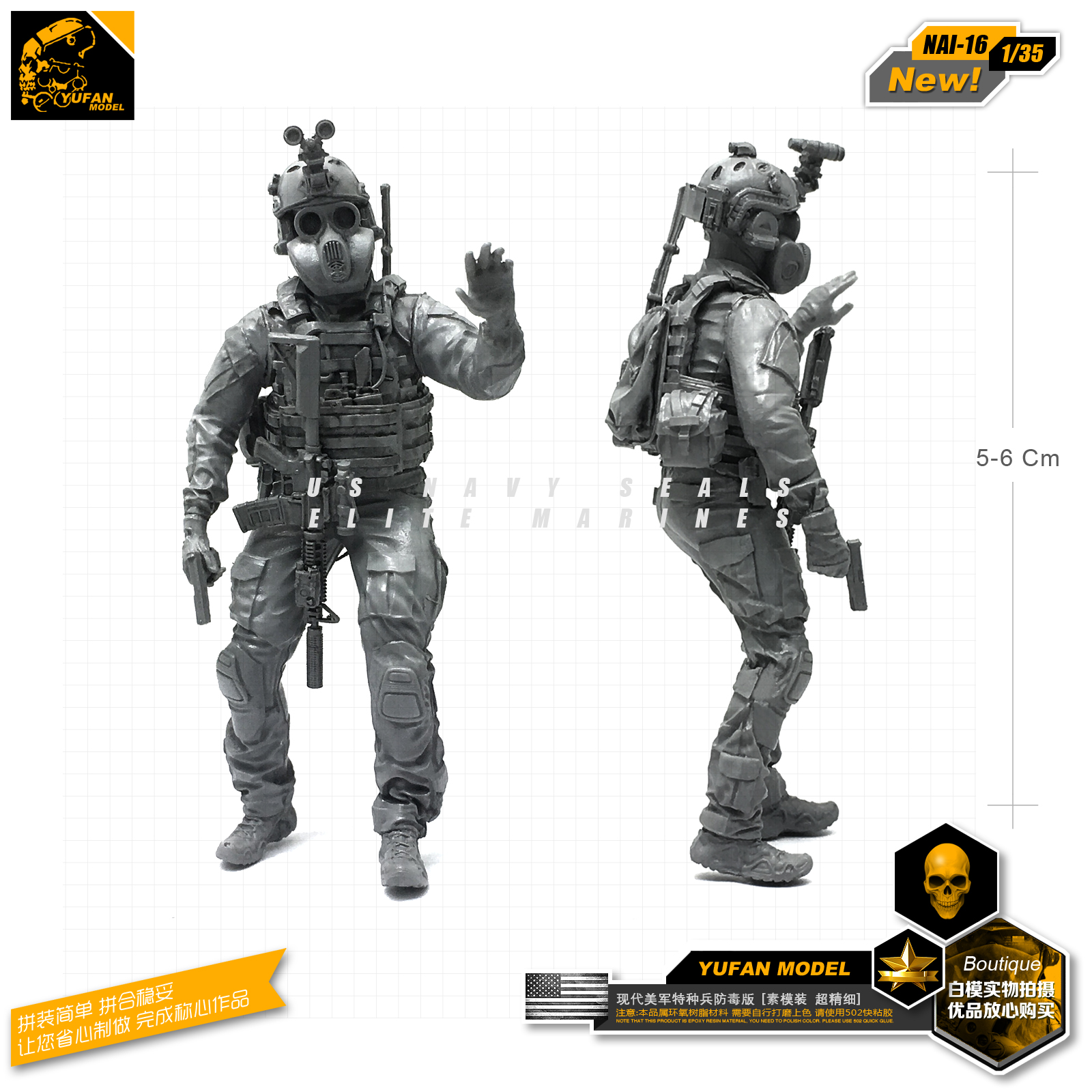 1/35 The Air Mask Version Of The Resin Soldier Model Nai16 For Modern U.s. Army Special Forces Mild And Mellow