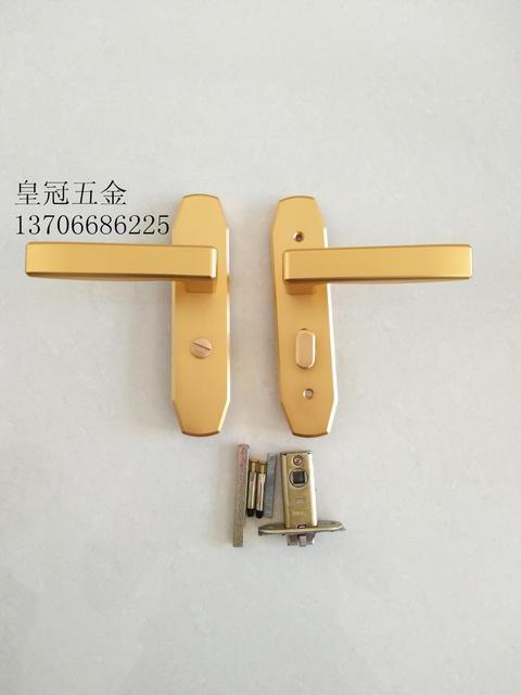 Binnenkant slaapkamer slot, geen sleutel, platte unlock, keuken ...