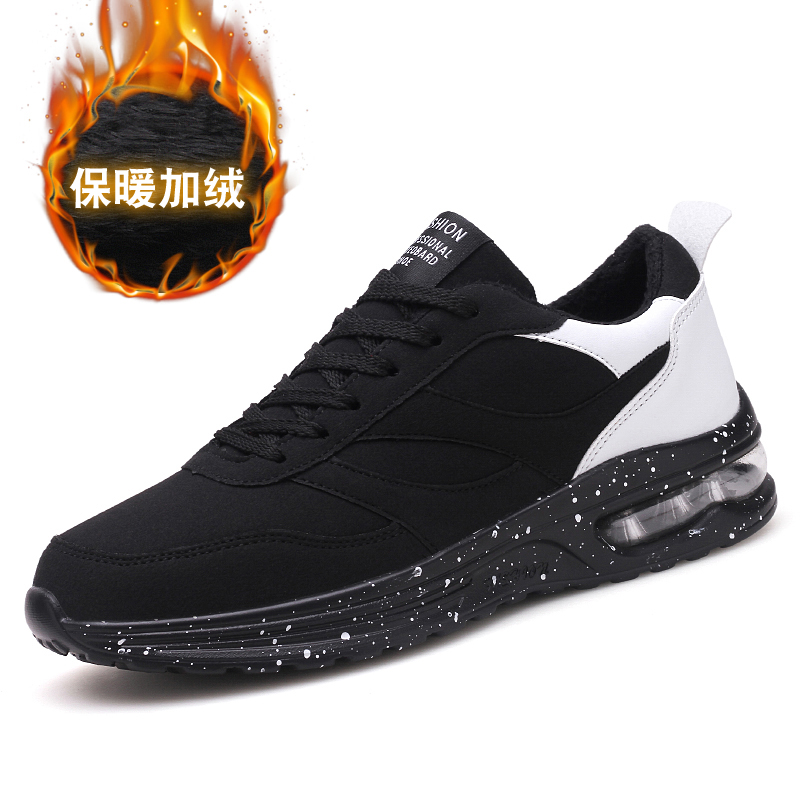 Women Sneakers Men Running Winter Thermal Shoes Ultra-light Damping Air Sole Walking Outdoor Training Sports Shoes Plus 36-45 women sneakers men running winter thermal shoes ultra light damping air sole walking outdoor training sports shoes plus 36 45