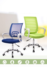 Office Chair Household Office Chair Students Swivel Chair Conference Chair Staff Chair Mesh ventilation steel stacking conference chair luyisi103025r