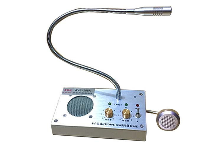 Office Speaker System PromotionShop for Promotional Office