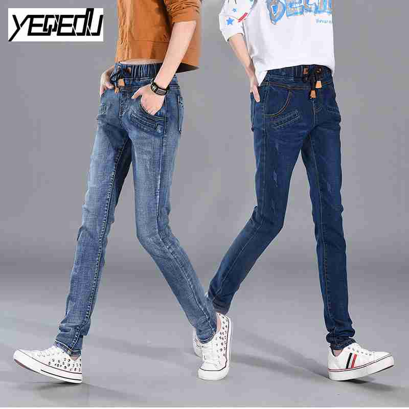 1737 2017 Spring Elastic high waist Casual Harem jeans Student Skinny female jeans Halon pants