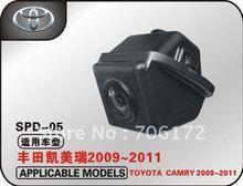 De alta calidad cámara de marcha atrás toyota camry 2009-2011 con amplio ángulo de visión a prueba de agua