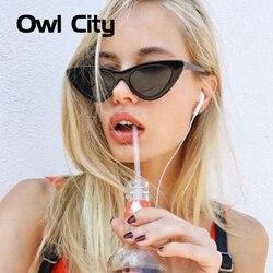 Сова город винтажные женские солнцезащитные очки кошачий глаз очки Брендовые дизайнерские ретро солнцезащитные очки женские Oculos de sol UV400 Со...
