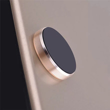 Universal Magnetic Car Mount with Magnetic Patch