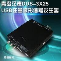 H066 Hantek DDS 3X25 Pc Function Arbitrary Waveform Generator 25MHz 200MS S DDS 4KSa DDS3X25