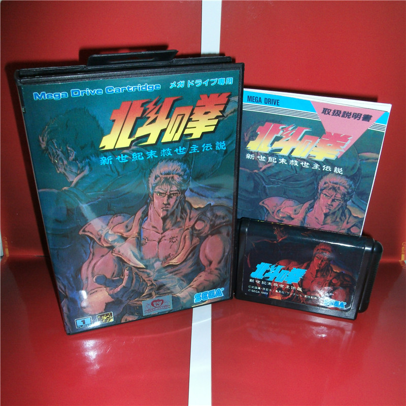 <font><b>Last</b></font> <font><b>Battle</b></font> Japan Cover with Box and Manual for MD MegaDrive Genesis Video Game Console 16 bit MD card