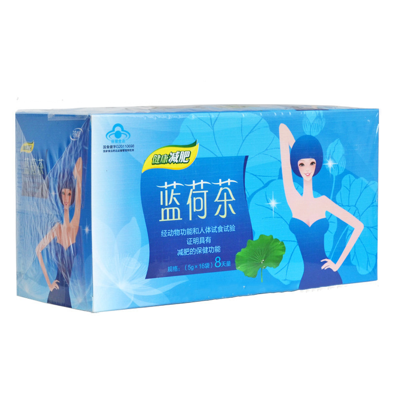 16Days Flat Tummy Slim Product 16 Bags Weight Loss Tea Product Slimming Products DETOX Flat Fat Slimming Detox Slim Tea in Slimming Product from Beauty Health