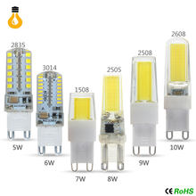 1pcs/lot G9 LED Lamp COB LED Bulb 5W 6W 9w DCAC 12V 220V LED G9 COB Light Dimmable Chandelier Lights Replace Halogen G4 G9 bulbs(China)