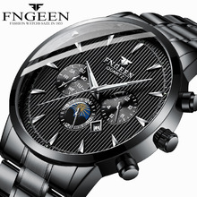 Fngeen Mens Watches Stainless Steel Band Watch Sports Quartz Top Brand Luxury Waterproof Relogio Masculino