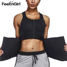 7e4814dffe9 FeelinGirl Women Neoprene Shapewear Plus Size Sauna Sweat Sports Vest Fast  Burning Steel Bones Body Shaper