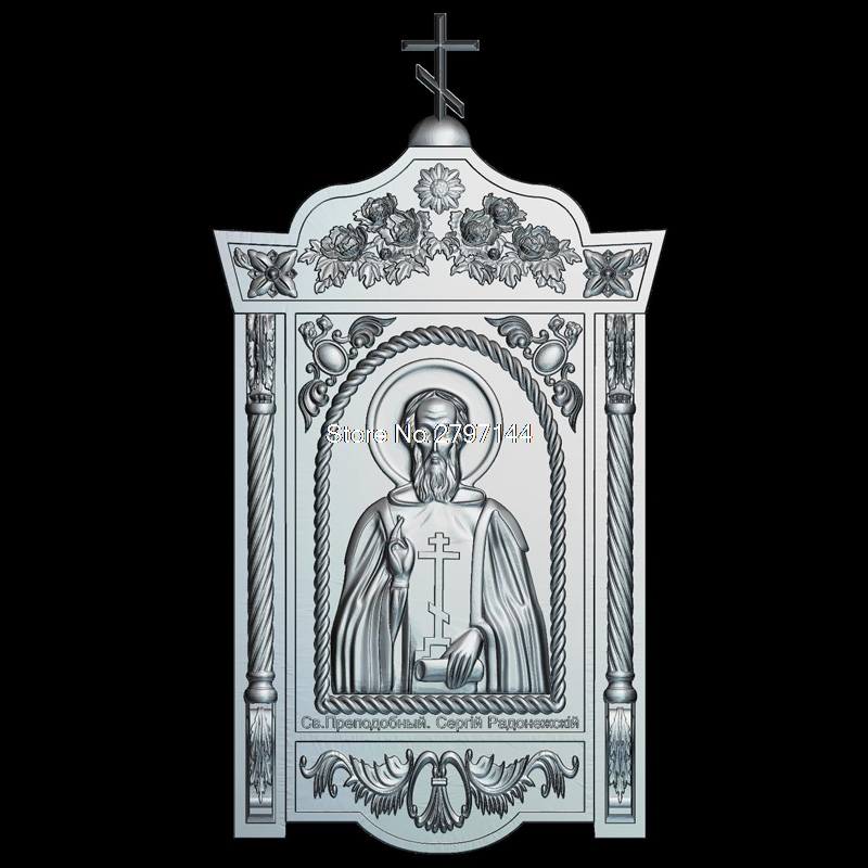 St. Sergius of Radonezh 3D model relief figure STL format Religion 3d model relief  for cnc in STL file format venerable nikita stylites pereslavsky 3d model relief figure stl format religion 3d model relief for cnc in stl file format