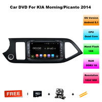8 Quad Core Android 5 11 OS Special Car DVD For Kia Morning 2011 2016 Kia