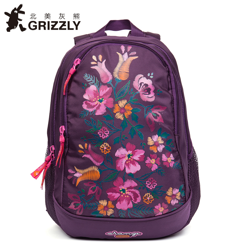 GRIZZLY Kids Cute SchoolBags for Children Orthopedic School Backpack for Girls Waterproof Primary SchoolBags for Grade 1-3 unme children schoolbag for grade 1 3 girls backpack waterproof leather light for boy