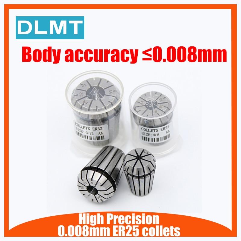 1PCS  High Precision 0.008mm Accuracy ER25 Collets  1mm-16mm ER25 Spring Collet Suitable For ER Collet Chuck Holder