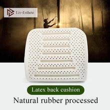 Оптовая продажа 100% натуральная латексная подушка для спины