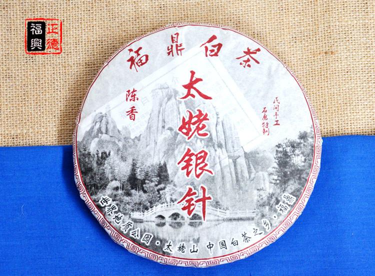 white tea 1