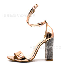52278ac5ed Buy gold rhinestone heels and get free shipping on AliExpress.com