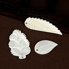Подвески в форме листка крыла дерева подвески виде цветка белые