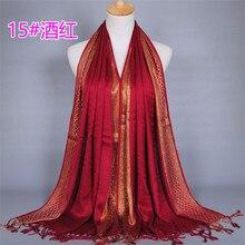 Fashion Shiny Muslim Islamic Tassel Scarf Gold Thread Hijab Caps Lusty Head Hoofddoek Moslima Wrap Festival Gift 180cm