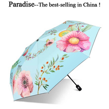 Automatic Folding Flower Umbrella Rain Women Three Folding   Customized Light Female Rain Tools Unique Girl Parasol Umbrellas