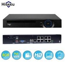 8CH POE NVR CCTV 48V IEEE802.3af Security NVR PoE Switch Inside DVR Network Video Recorder H.264 Onvif XMEYE P2P 8 channel