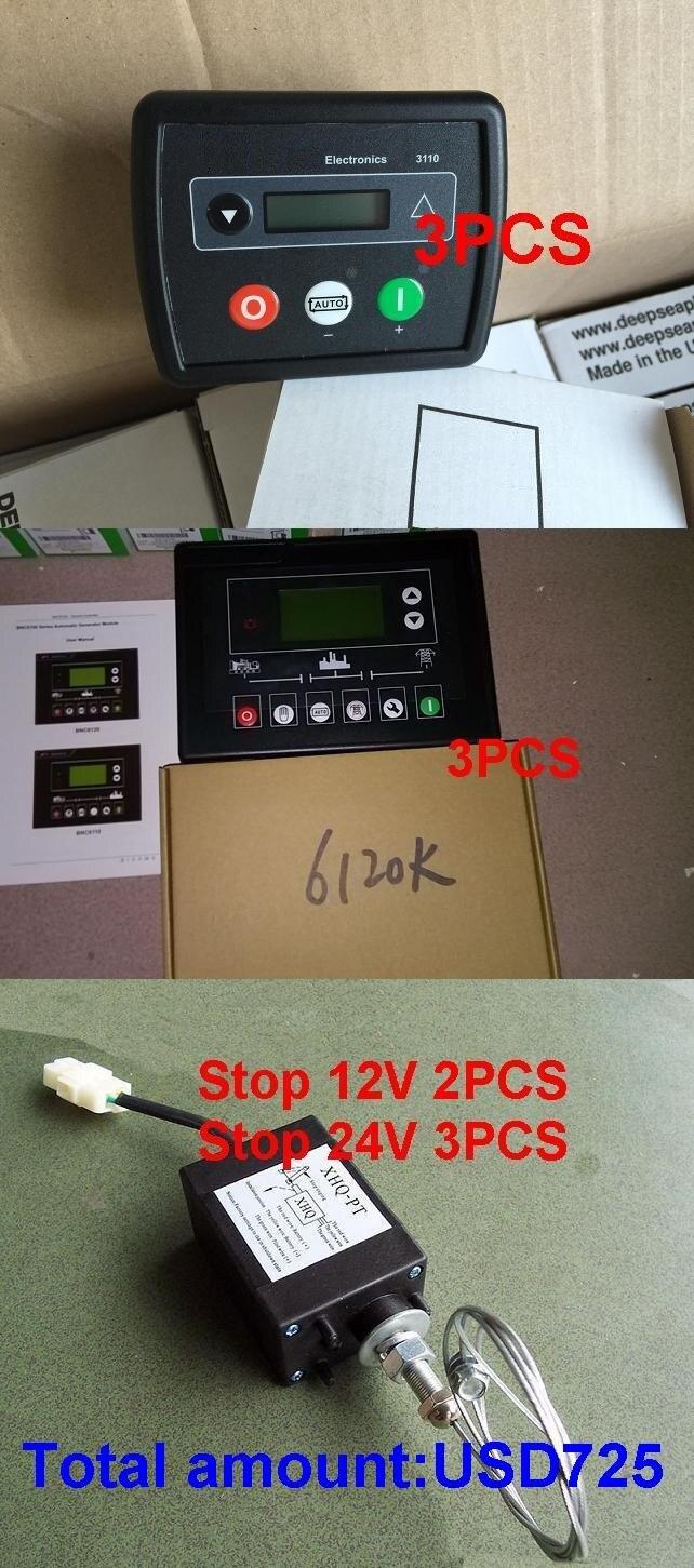 Free shipping DSE3110 3PCS HGM6120K 3PCS XHQ-PT 12V 2PCS 24V 3PCS Stop Diesel engine stopping device grid electromagnetic valve радиатор охлаждения газ 3110 медный 3 рядный