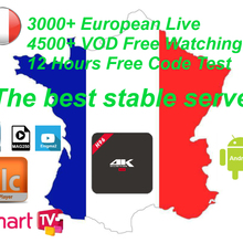 Franch iptv Arabic Spain UK Adult Europe IPTV code 4000+ Channels for Android USB Wifi TV