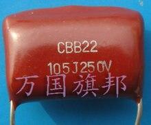 Entrega gratuita. CBB22 metalização filme capacitor 250 v 105 uf uf 1 de propileno poli