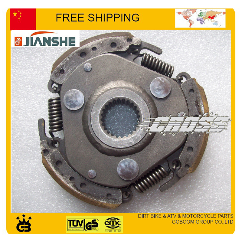 BASHAN LONCIN JIANSHE ATV 250cc JS250-5 CLUTCH QUAD PARTS  free shipping clutch assy of js400atv and bashan 400cc atv parts code is f3 414000 0