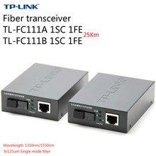 TP-Link волоконный приемопередатчик волоконно-оптический Быстрый волоконный конвертер 10/100 м Одномодовый SC одиночное волокно 25 км(TL-FC111A/TL-FC111B