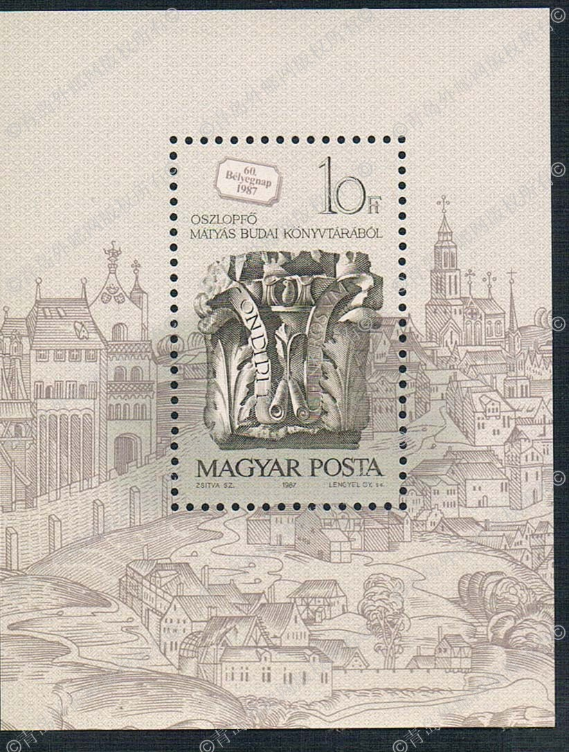 H0377 Hungary 1987 Budapest building 1M new 0328 beautifully carved version stamps opi nail lacquer euro centrale collection you're such a budapest цвет you're such a budapest variant hex name a096c8