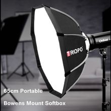 TRIOPO 65cm Octagon Softbox Diffuser Reflector w/Bowens Mount Light Box for photography Studio Strobe Flash Light accessories godox pro studio octagon honeycomb grid softbox reflector softbox 140cm 55 with bowens mount for studio strobe flash light cd50