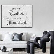 Bismillah Alhamdulillah Islamitische Wall Art Marmeren Achtergrond Canvas Schilderijen Posters En Prints Foto Woonkamer Home Decor