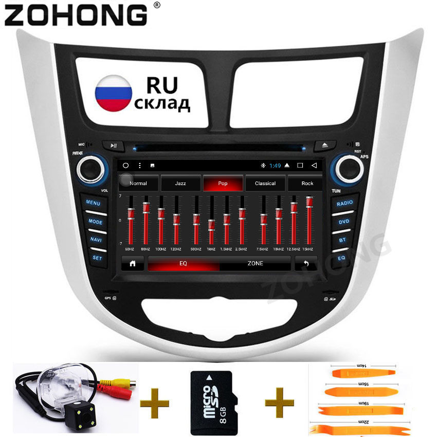 2din Android 9 0 RAM 2GB Car DVD Player GPS For Hyundai Solaris Verna Accent Car
